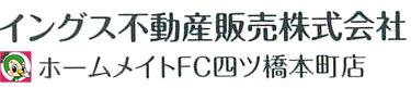 ホームメイトFC四ツ橋本町店